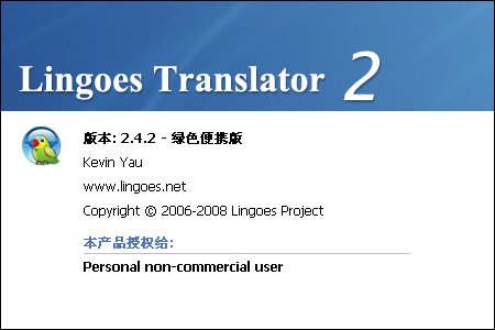 lingoes_242.png