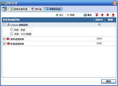 2006-12-13_215825.jpg